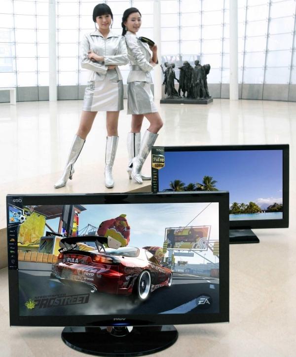 Samsung 3D Ready