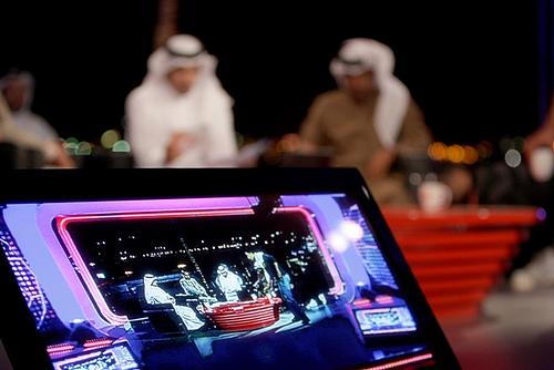 Al Jazeera Tv