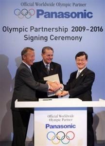 Acuerdo Panasonic COI