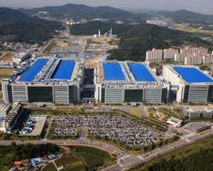 Factoría Samsung en Tangjeong