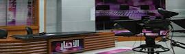 VSN en el nuevo canal todo-noticias de ORTAS, la Televisión Nacional Siria