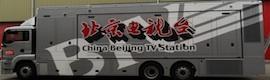 Beijing Tv equipa su nueva móvil 3D con servidores XT3 de EVS