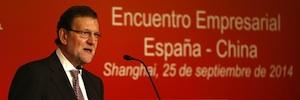 España y China suscriben un convenio bilateral que reforzará e impulsará la cinematografía de ambos países