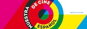 La Fundación SGAE organiza la Muestra de Cine Español en México